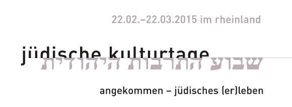 Logo der jüdischen Kulturtage 2014